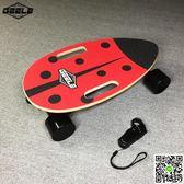智慧滑板迷你甲殼蟲智慧電動滑板 單驅電動小魚板 四輪無線遙控滑板小車 igo摩可美家