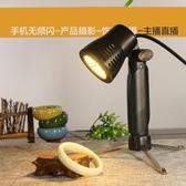 LED補光射燈小商品拍照靜物台影室燈文玩蜜蠟化妝品攝影檯燈