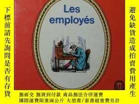 二手書博民逛書店法語原版小說罕見Les Employés (平裝) Poche