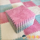 10片裝 地毯厚底拼接泡沫地墊臥室兒童房間全鋪客廳大面積床邊【淘嘟嘟】