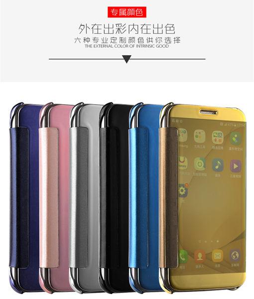 【SZ】三星 Galaxy A7 立體鏡面皮套 智能鏡面皮套 保護套 Galaxy A7 Galaxy A8 手機殼