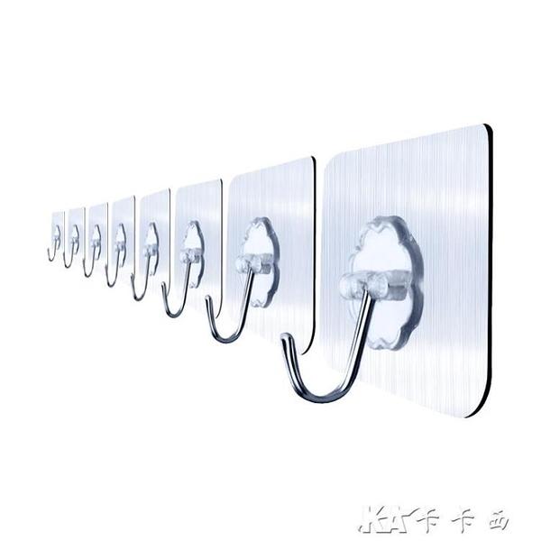 Edo掛鉤強力黏膠貼牆壁壁掛承重吸盤廚房掛勾無痕黏鉤免打孔20只 【全館免運】