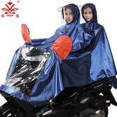 華海可拆面罩摩托車電動車雙人雨披男女成人單人加大加厚雙人雨衣