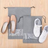 鞋子防霉袋5個裝 鞋子收納袋省空間打包收納袋搬家的防潮防霉裝鞋袋健身家用優品匯