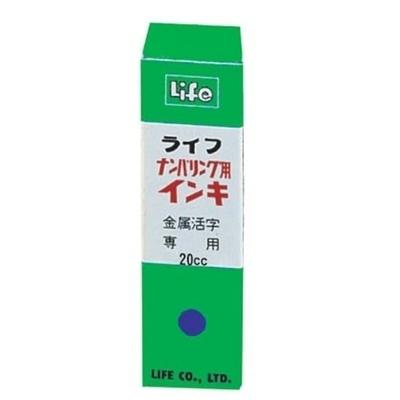 LIFE 號碼機油(藍) 20CC NO.2452