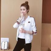 外套棒球服女秋季新品正韓寬鬆百搭學生夾克短款開衫上衣 【降價兩天】