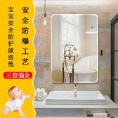 浴室鏡子免打孔衛生間鏡子貼墻廁所洗手間貼墻鏡子浴室化妝鏡壁掛    汪喵百貨