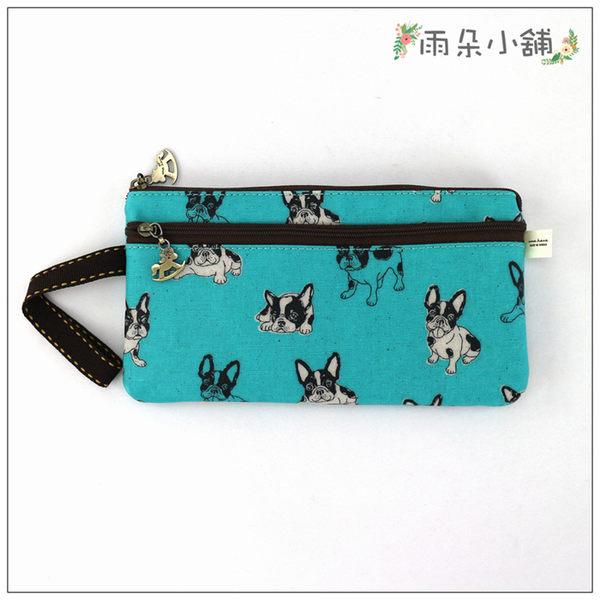 筆袋 包包 防水包 雨朵小舖D02-544 長方上下拉鍊筆袋-藍絕對法鬥06050 funbaobao