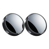 盲點後視鏡 (2入) 車用廣角輔助鏡 車用廣角鏡 盲點鏡 汽車後視鏡 後照鏡 倒車鏡 照後鏡