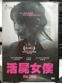 影音專賣店-P09-437-正版DVD-日片【活屍女僕】-小松彩夏 富堅真 手塚通