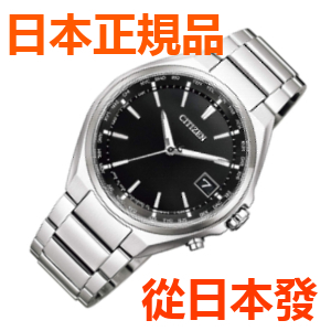 免運費 日本正品 公民CITIZEN  ATTESA Direct flight 太陽能電台時鐘 男士手錶 CB1120-50E