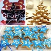 不锈鋼3 入餅乾模五角星星3 入組餅乾模具翻糖蛋糕模想購了超級小物