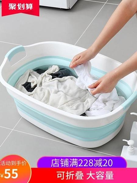 尺寸超過45公分請下宅配家用大號折疊洗衣盆 加厚便攜式塑料盆長方形洗衣服大盆子