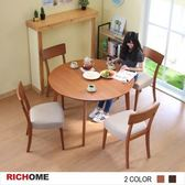【RICHOME】安妮可延伸實木圓形餐桌椅組(一桌四椅)-櫻桃色-宅+組