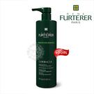 ◇ReneFurterer◇葫蘆沁衡髮浴600ml◇油性頭髮適用[51247]