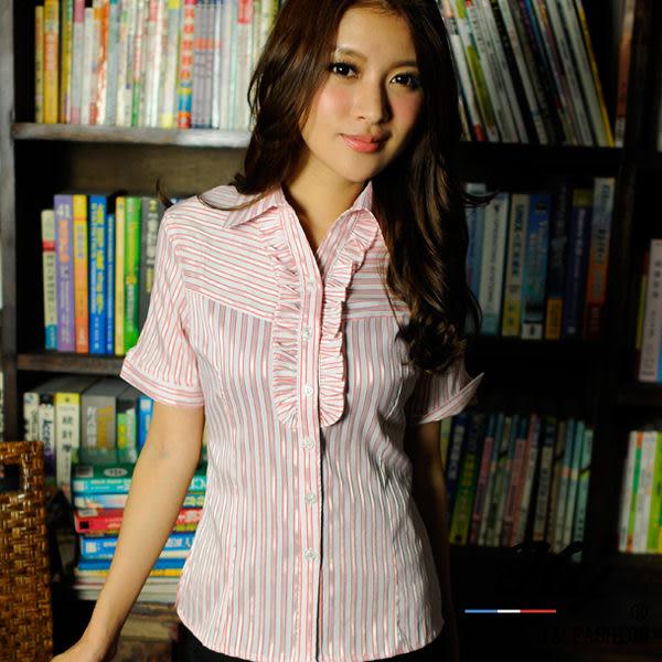 【大尺碼-HY-861-5GZ】華特雅-絲光亮眼OL花邊短袖女襯衫(豔紅亮銀條紋)