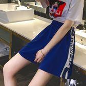 年終大清倉運動短褲女夏五分褲2018新款韓版寬鬆bf德芙褲黑色褲子女闊腿褲