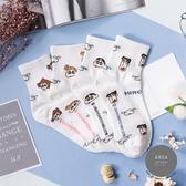 正韓直送【K0355 】韓國襪子 滿版蠟筆小新一家人中筒襪 韓妞必備長襪 阿華有事嗎