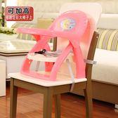 拼團寶寶餐椅多功能吃飯家用可折疊嬰兒童便攜式塑料靠背座椅