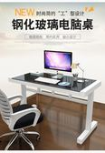 萬聖節狂歡 電腦桌臺式家用簡約經濟型鋼化玻璃電腦桌子辦公桌簡易書桌寫字臺