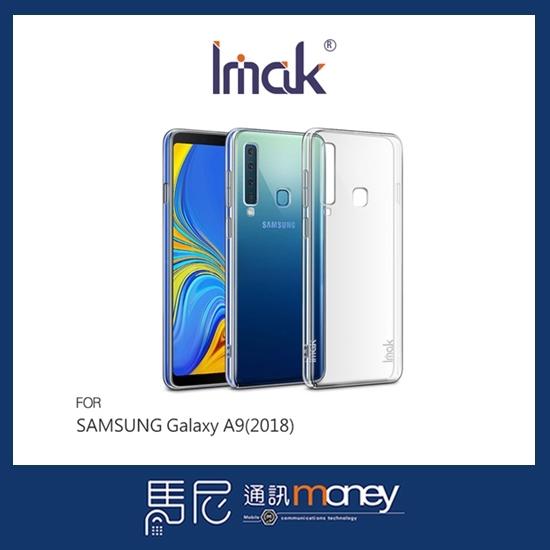 lmak 羽翼II水晶保護殼(Pro版)/SAMSUNG A9(2018)/手機殼/透明殼/防撞殼/硬殼/防刮殼【馬尼】