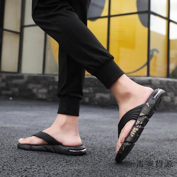夾腳拖鞋男時尚防滑軟底涼拖鞋外穿浴室人字拖【毒家貨源】