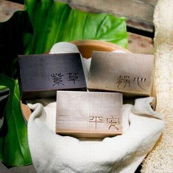 【艋舺肥皂禮盒】平安皂+紫草皂+靜心皂 - 手工皂.母親節禮物.送禮.禮物.熱銷