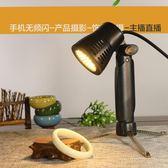 LED補光射燈小商品拍照靜物台影室燈文玩蜜蠟化妝品攝影台燈