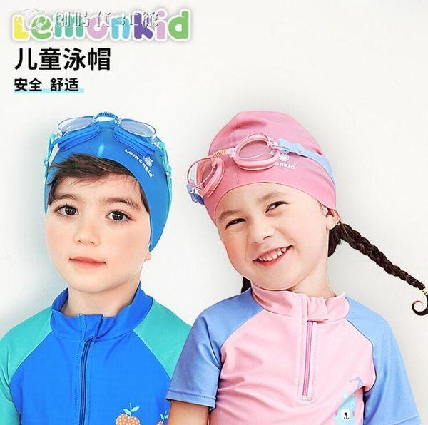 兒童泳帽硅膠男童女童小孩游泳帽防水護耳舒適專業游泳帽子不勒頭 【創時代3c館】