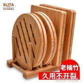 楠竹隔熱墊餐桌墊餐墊竹墊碗墊砂鍋墊盤墊菜墊子家用防燙墊防熱墊