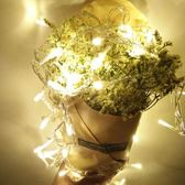 LED星星燈網紅直播彩燈閃燈串燈滿天星燈串裝飾燈宿舍房間