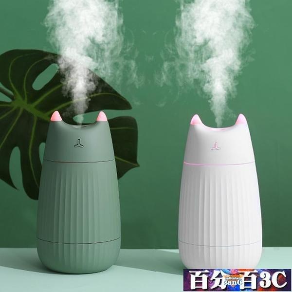 加濕器 貓咪加濕器小型usb迷你可愛便攜式臉部噴霧補水儀家用靜音臥 百分百