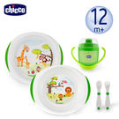 chicco-歡樂叢林學習餐盤組