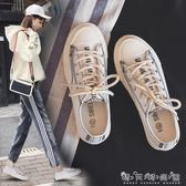 冬季新款百搭學生小白帆布女鞋山本風復古韓版布鞋加絨板鞋子 晴天時尚館