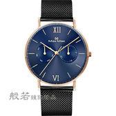 Max Max 三秒翻轉你的時尚腕錶禮盒-神秘藍
