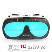 VR虛擬現實鏡手機頭戴式影院游戲機頭盔