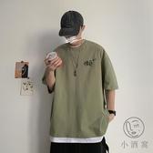 情侶圓領短袖T恤夏休閒寬鬆韓版潮流上衣【小酒窩服飾】