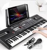兒童電子琴女孩鋼琴初學3-6-12歲61鍵麥克風寶寶益智早教音樂玩具YYJ    原本良品