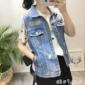 韓版短款牛仔馬甲女印花貼布無袖破洞坎肩背心馬甲上衣女外套