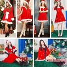 聖誕節服裝 圣誕節服裝成人女演出服cos裝扮服飾圣誕主題衣服套裝裙子斗篷耶誕節