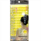 日本製!#208141身體SPA超泡沫沐浴巾-中硬(單入) [53818]