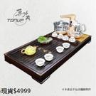 現貨-K01茶之道-玻璃款-林義芳真心推薦