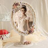橢圓鏡子化妝鏡創意歐式田園梳妝玫瑰樹脂台式鏡子公主鏡折疊高清【限時特惠九折起下殺】