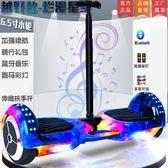 a8平行車 兒童女智慧平衡車 雙輪帶扶桿電動兩輪成人小孩代步車6.5寸禮物