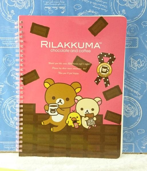 【震撼精品百貨】Rilakkuma San-X 拉拉熊懶懶熊~筆記本 巧克力