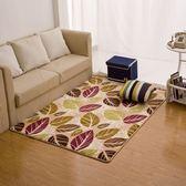 優惠兩天-珊瑚絨現代簡約客廳茶幾臥室地毯床邊飄窗長方形地毯地墊滿鋪定制【限時八八折】
