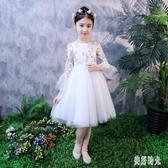 仙女裙 花童小禮服兒童公主連身裙洋裝表演服裝純白色長袖網紗蓬蓬裙 DR30925【美好時光】