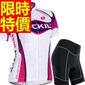 自行車衣 短袖 車褲套裝-透氣排汗吸濕暢銷品味女單車服 56y20【時尚巴黎】