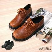 包鞋 綁帶雕花質感包鞋 MA女鞋 T7701