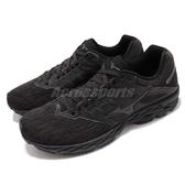 Mizuno 慢跑鞋 Wave Shadow 2 黑 全黑 二代 運動鞋 雲波浪 美津濃 男鞋【PUMP306】 J1GC1830-51